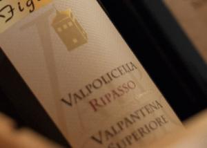 Corte Figaretto Wine Bottles