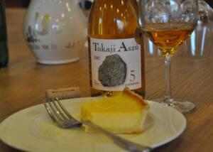 Wine Tasting at Beres Vineyards and Winery