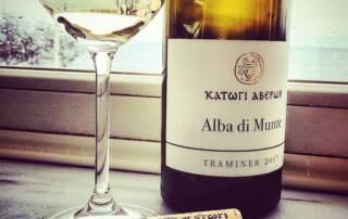 Wine Bottle And A Glass Of Wine At Katogi Averoff Winery