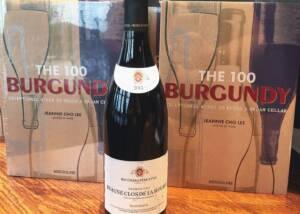Wine Bottle Of The Maison Bouchard Père & Fils Winery