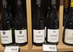 Belo Brdo Winery Bottles